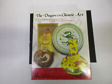The Dragon in Chinese Art Vol. 3 Transformed Shapes Dragon National Palace New