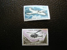 FRANCE - timbre yvert et tellier aerien n° 39 41 n** (A9) stamp french