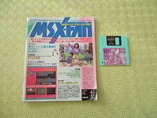 >> msx fan april may 1993/04-05 magazine first issue magazine japan original! <<