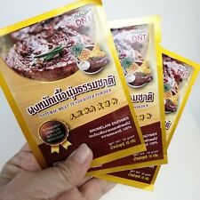 12x 10g Meat Tenderizer Powder Bromelain Enzyme Natural Spices Seasonings Herbs