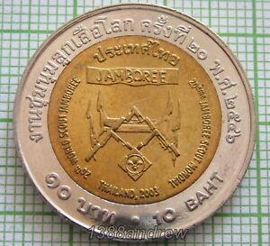 THAILAND RAMA IX 2003 10 BAHT, WORLD SCOUT JAMBOREE, BI-METALLIC, UNC