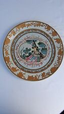 """EARLY 20TH CENTURY CHINESE EXPORT PORCELAIN 12"""" CHARGER PLATE #5"""