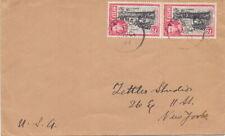 CEYLON  1951 COVER TO USA -  2 x GVI 2c