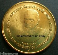 India NEW 2014 Jawaharlal Nehru First Prime Minister Coin 5 Rs Uncirculated