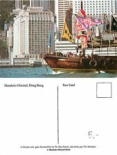 Asia Cina 中国 Mandarin Oriental, Hong Kong - 香港 文华东方酒店 (S-L XX218)