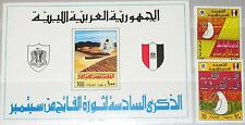 LIBYEN LIBYA 1975 494-95 Block 18 581-83 6th Ann Sep Revolution Dove Dessert MNH