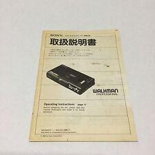 Sony Walkman WM-D6 Professional Cassette Recorder Japanese English Instructions
