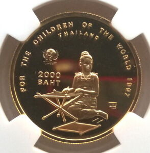 Thailand 1997 Save Child 2000 Baht NGC Gold Coin,Proof