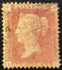Duzik: Gb Qv Sg43 1d. red Plate125 A-F used stamp (No507)*