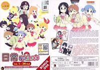 ANIME DVD~Nichijou(1-26End)English subtitle&All region FREE SHIPPING+FREE GIFT
