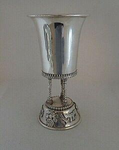 "Exquisite Sterling Silver Netafim Kiddush Cup 5"" Tall Goblet"