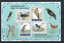 BANGLADESH 1983 BIRDS of BANGLADESH souvenir sheet VF MNH