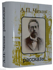 "Modern Russian Mini 3"" Book Chekhov Stories Collection Deluxe Miniature Souvenir"