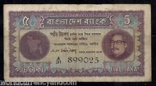 BANGLADESH 5 TAKA P7 1972 MAP MUJIBUR FIRST ISSUE RARE CURRENCY MONEY BILL NOTE