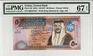 Jordan, Central Bank 50 DINAR SOLID 555555 PMG-67, P38i RARE