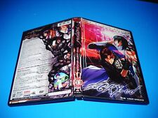 ANIME s-CRY-ed - Vol. 1: The Lost Ground PLATINUM EDITION DVD