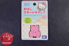 TRAINING CHOPSTICKS JAPONAIS HASHI SUPPORT HOLDER HELLO KITTY USE YOUR OWN
