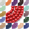 "31.4"" Baking Painted Pearlized Glass Pearl Round Bead Smooth Loose Spacer 4~10mm"
