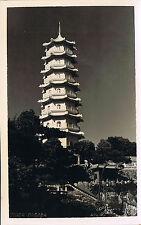 RPPC Real Photo Postcard ~ Hong Kong ~ The Tiger Pagoda