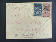 1946 Damascus Syria Army cover to Ramlah Palestine Fiscal Overprints