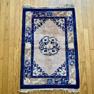 """Early 20thC Hand Woven Chinese Silk Knotted Rug Carpet 40"""" X 24.5"""""""