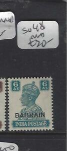 BAHRAIN (PP0703B) ON INDIA KGVI    6A  SG 48   MNH