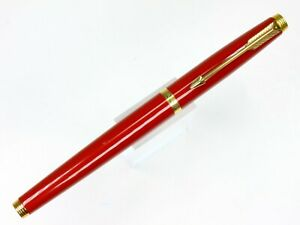 PARKER 75 LAQUE SERIES FOUNTAIN PEN IN BURGUNDY LACQUER W/MEDIUM 14K GOLD NIB