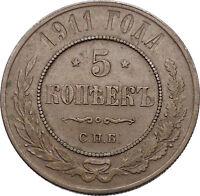 1911 Russian Emperor Nicholas II RARE Copper 5 Kopeks Coin Imperial Eagle i56546