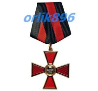 Russian Empire Order of St. Prince Vladimir 3 degree 1782.