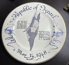 1948 Republic of Israel Ceramic Plate 23k Gold Israeli Flag Independence Herzl