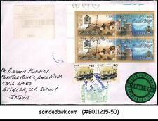 CHILE - 2011 REGISTERED ENVELOPE TO INDIA WITH 7-STAMPS