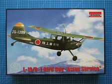 """1/32 L-19/O-1 Bird Dog """"Asian Service"""" (Roden 627)"""
