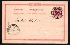 Deutsch Ostafrika Ganzsache P 6, gelaufen DAR-ES-SALAM 26/3 99 (41271)