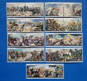 Libya Stamps, Scott 1059 / 1070 Short Set MNH