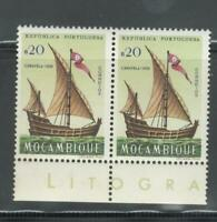 Portugal Mozambique | 1963 | Ships | block of 2 20c | MNH OG