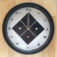 Kamon Japanese Family Crest Yotsume 9 - 9.5 inch Wall Clock