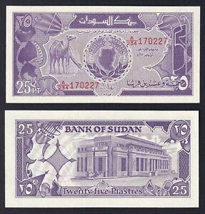 Sudan 25 piastres 1987 FDS/UNC  B-09