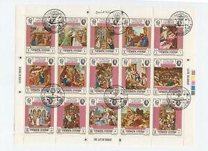 Yémen Lot de 24 timbres Pape Paul VI à Jérusalem année 1970