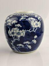 Chino Antiguo Porcelana Frasco con Kangxi Prunus Anillo Doble Marca