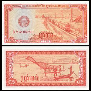 Cambodia 0.5 Riel, 1979, P-27, UNC