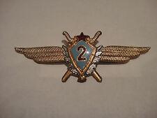 Soviet Air Force 2nd class Pilot Sign Pin