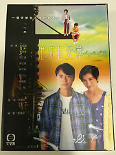 Angel's Call (5-DVD) (TVB Drama) Hacken Lee  Anita Yuen  Rain Lau