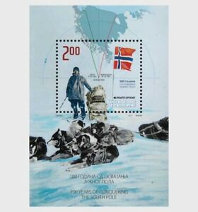 """Bosnia and Herzegovina """"ANTARCTIC EX ~ 100 YRS OF CONQUERING SOUTH POLE"""" MS 2011"""