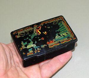 Old Islamic Ottoman Turkish Lacquer Wooden Papier- Mache Snuff Tobacco Box