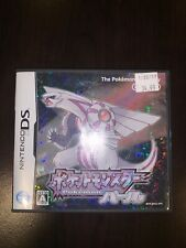 ​US SELLER! USED Nintendo DS Pokemon Pearl game Japan import