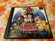 USED  PLAYSTATION PS1 SHINSETSU SAMURAI SPIRITS BUSHIDO RETSUDEN  NTSC J