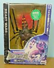 Transformers Beast Wars D-4 Japanese Black Arachnia Battle Spider Action Figure