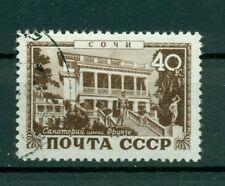 Russie - USSR 1949 - Michel n. 1374 - Stations climatiques et sanatoriums