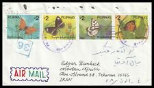 5981 - PHILIPPINES 1996 BUTTERFLIES ON COVER MANADALUYONG ITY TO TEHERAN