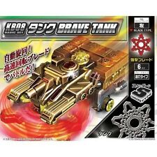 TAKARA TOMY BATTLE BLADE KB-08 BASIC SET BRAVE TANK S TANDARD TYPE